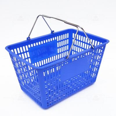 塑料购物篮(蓝色)
