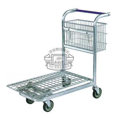 Galvanized cart C013