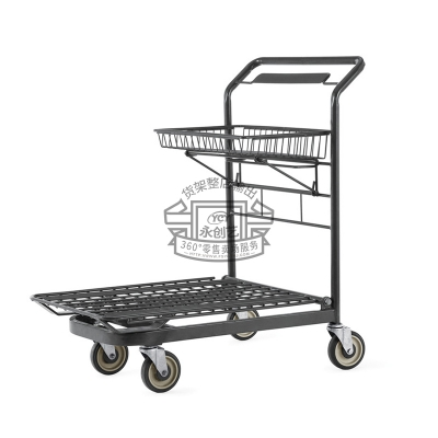 Plastic spray cart C015
