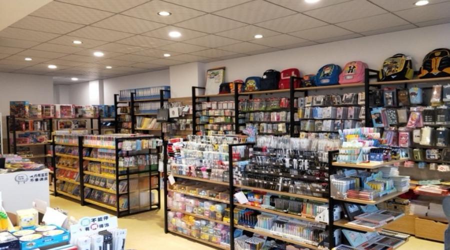 Stationery store shelves
